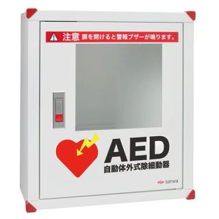 AED収納ボックス 壁掛タイプ