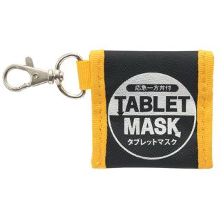 タブレットマスク ケース付 オレンジ×ブラック 1個