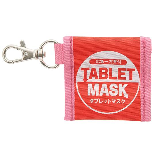 タブレットマスク ケース付 ピンク×レッド 10個組