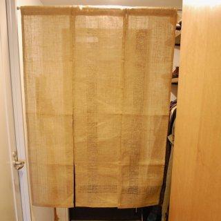 Craftlink ジュート透かしのれん 125cm/150cm