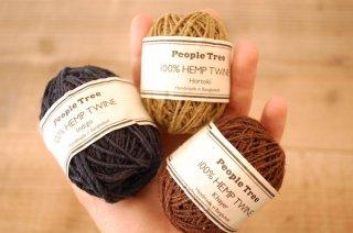 People Tree 草木染め麻ひも 30m グリーン/ブルー/ダークブラウン