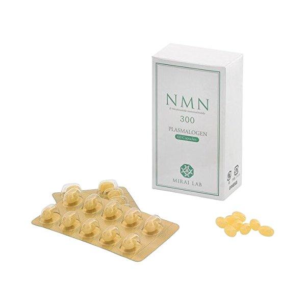 NMN+プラズマローゲン (60カプセル)