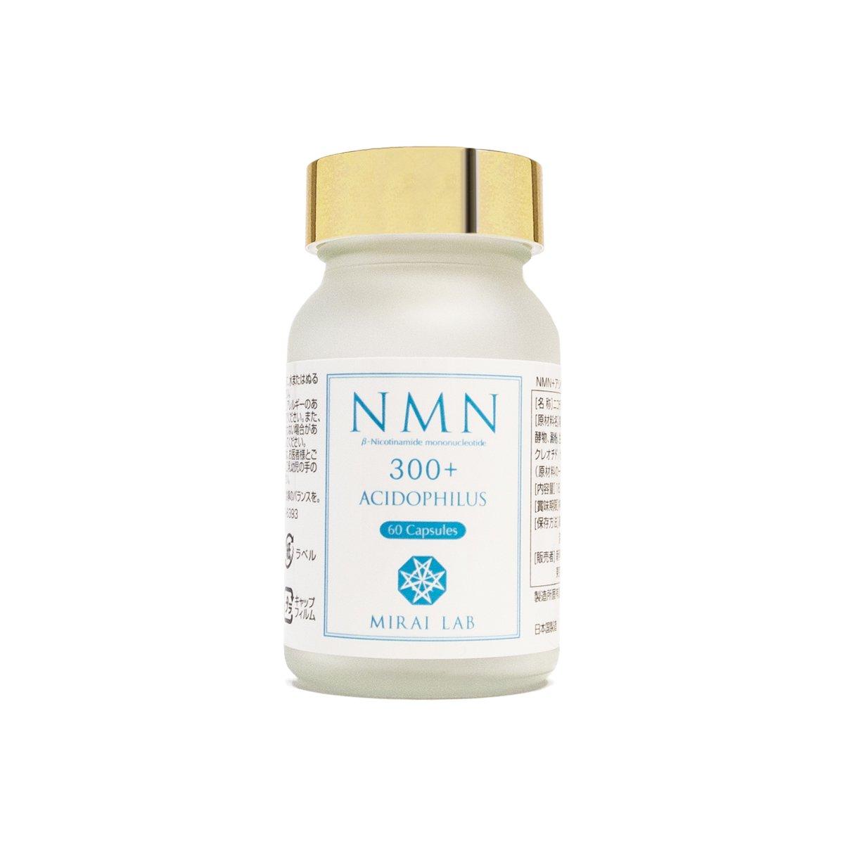 NMN+アシドフィルス プラス (60カプセル)
