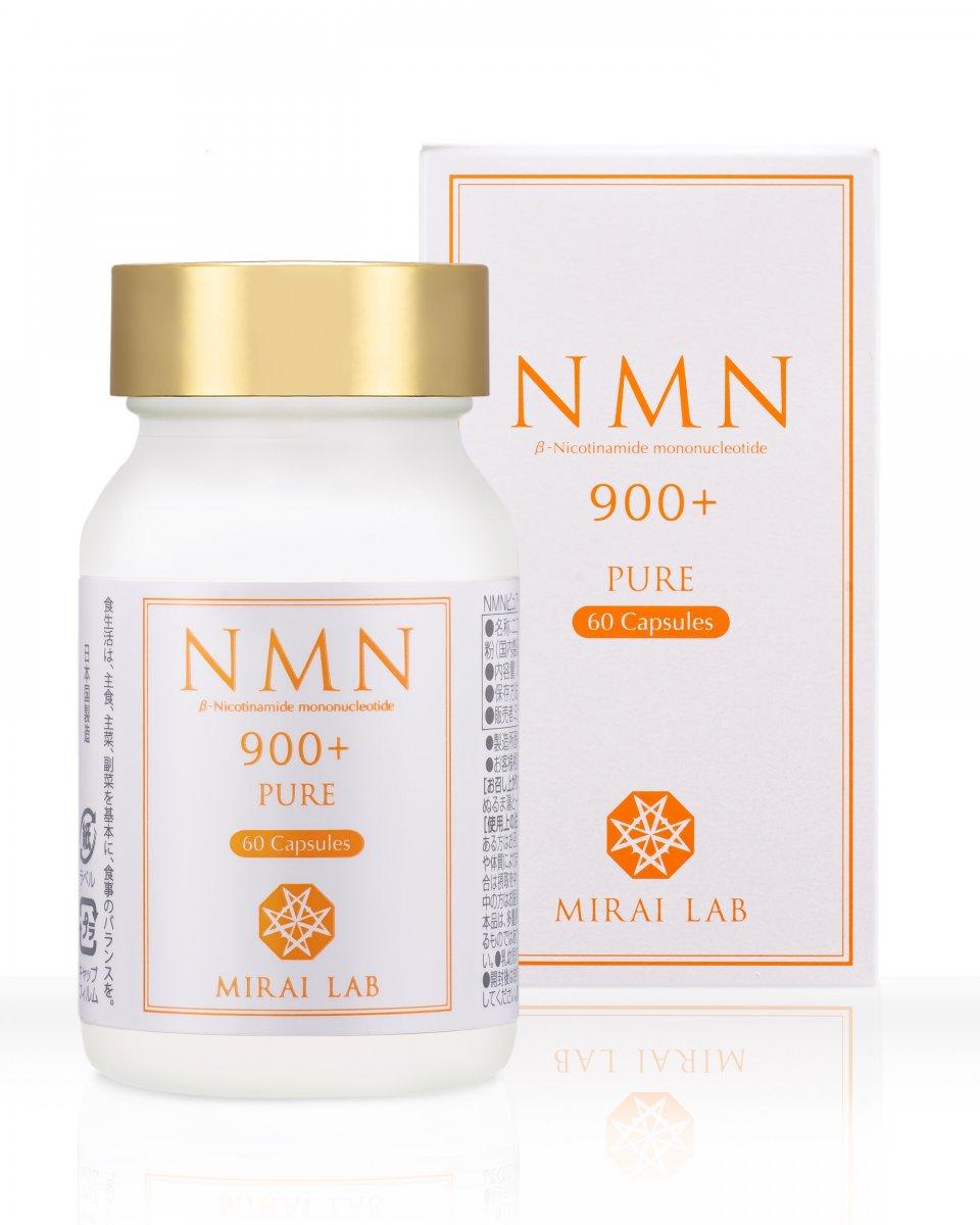 NMN ピュア 900 プラス(60粒)