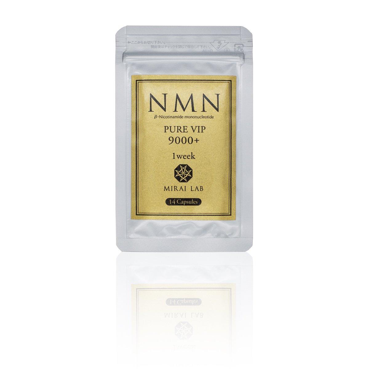 【期間限定&数量限定!!】NMNピュアVIP9000プラス1week  2袋セット ※お一人様2口まで