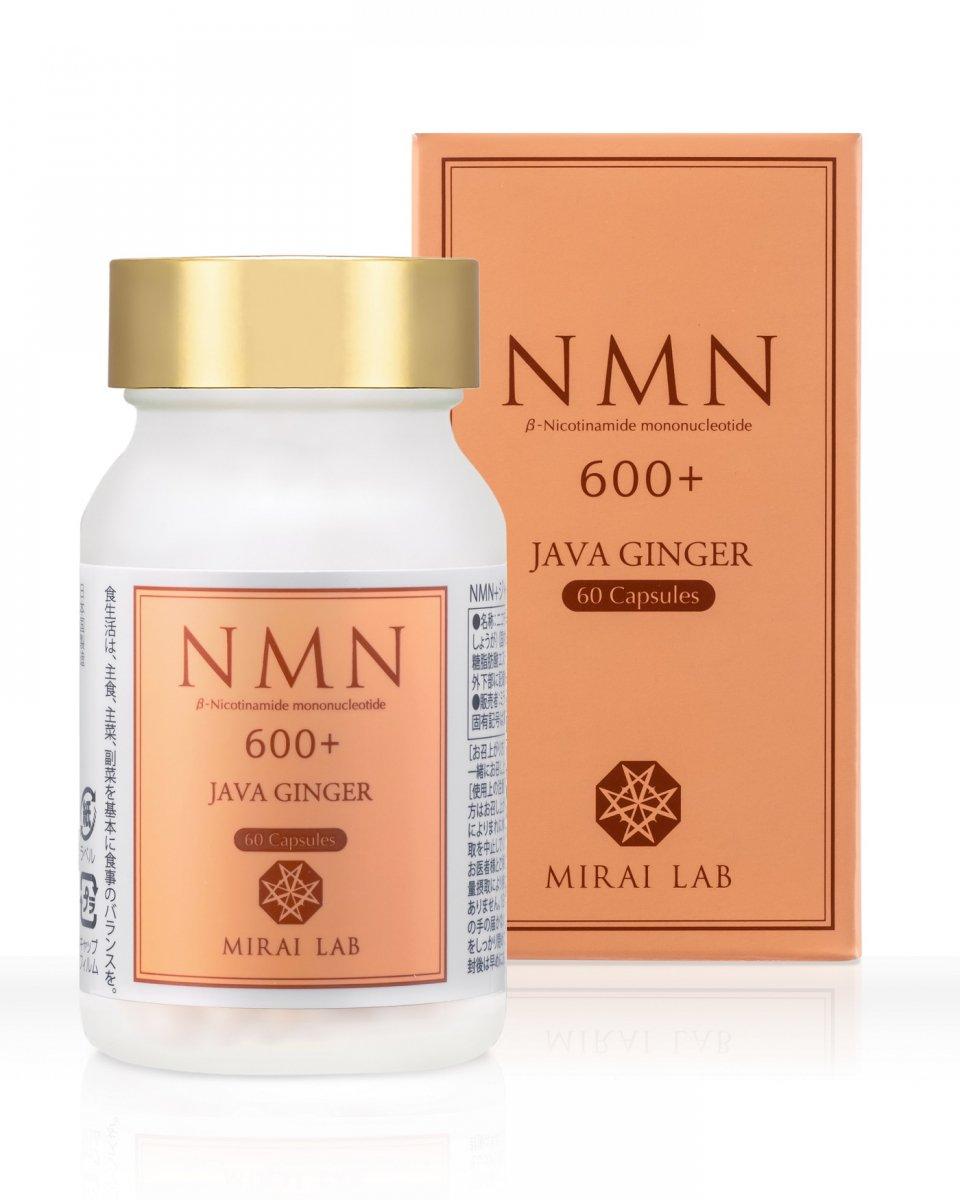 NMN + ジャワ しょうが プラス