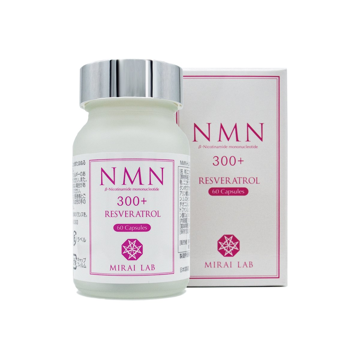 NMN+レスベラトロール プラス (60カプセル) ※特許取得済