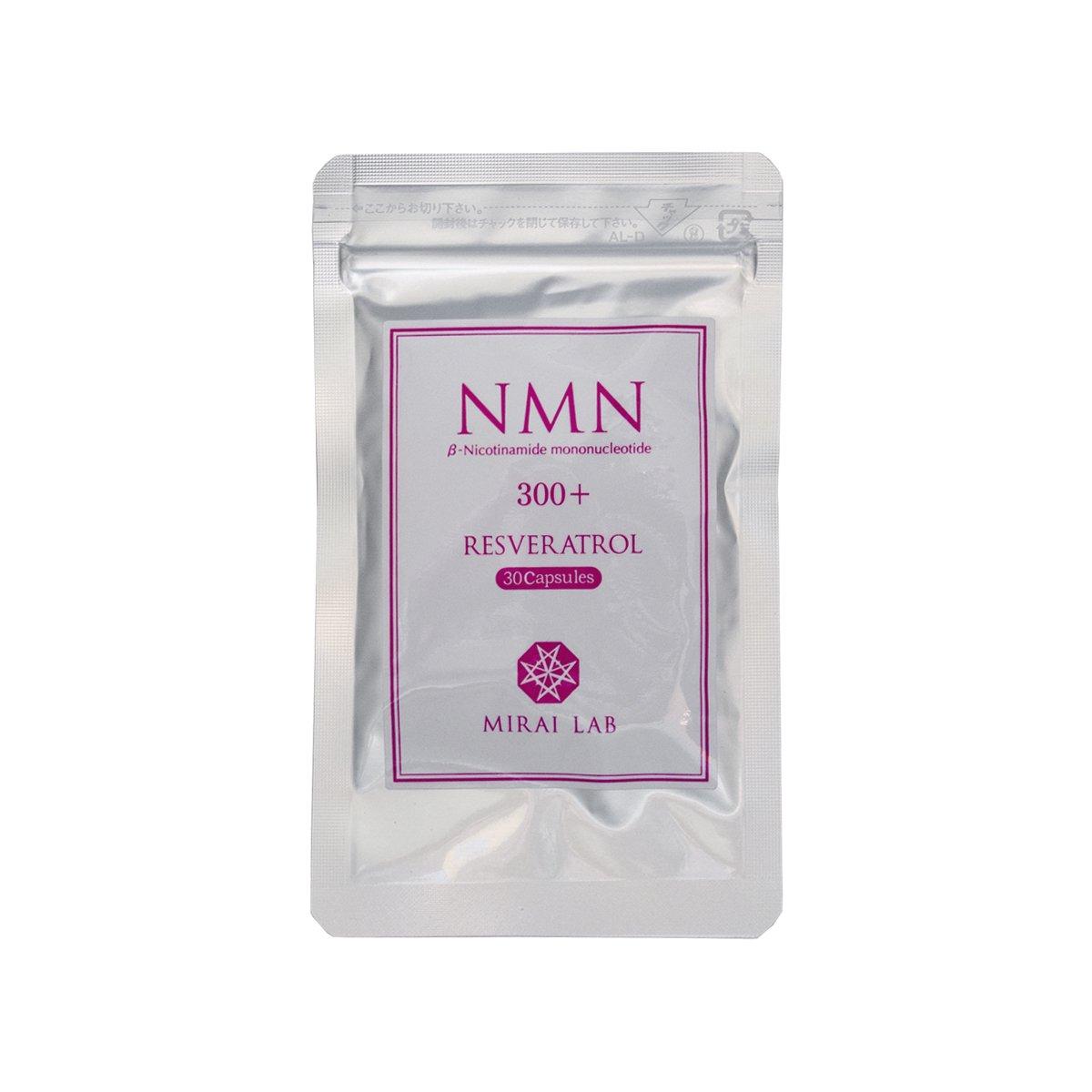 NMN+レスベラトロール プラス (30カプセル) ※特許取得済