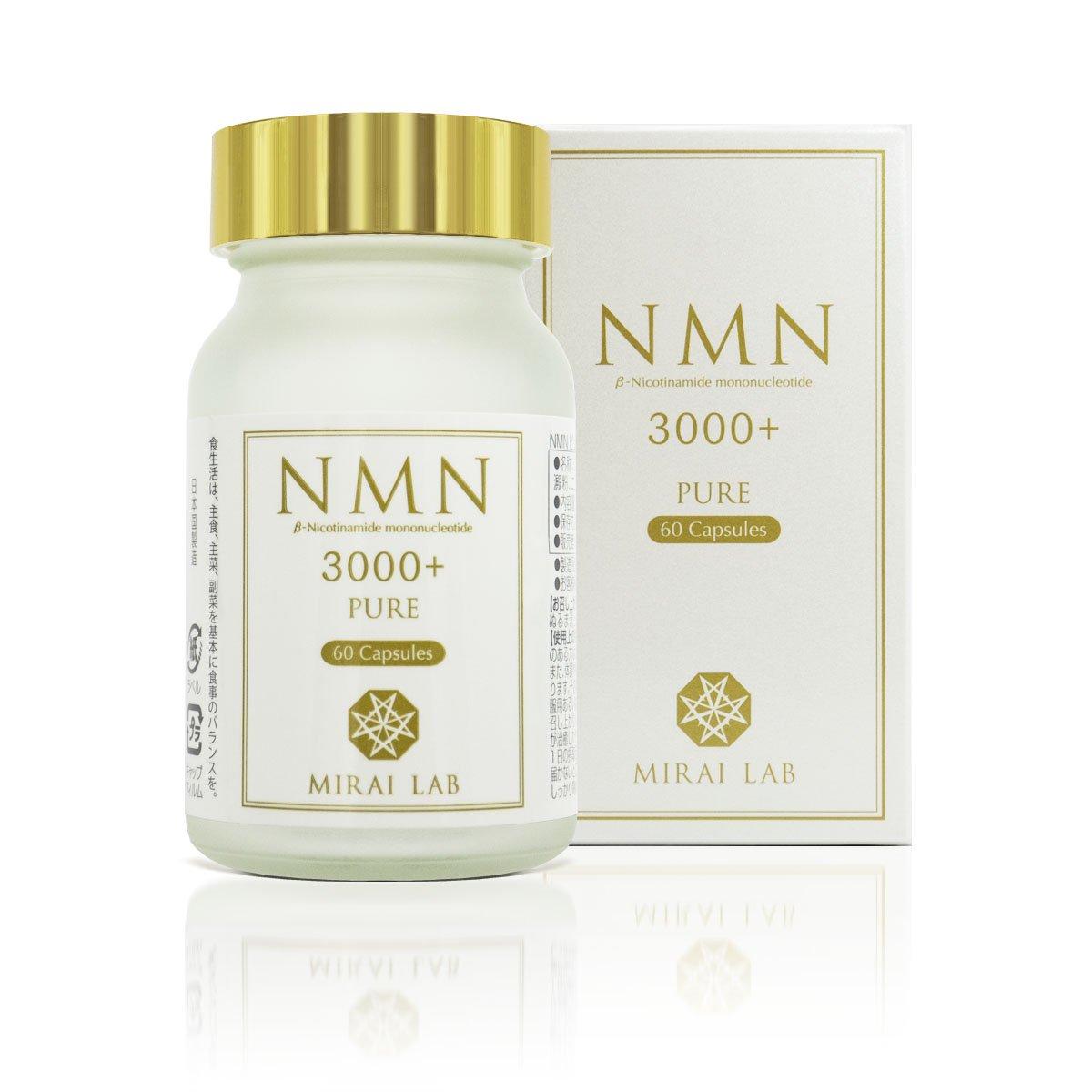 NMN ピュア 3000 プラス (60粒)