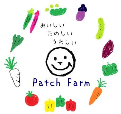 Patch Farm