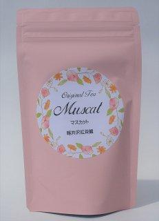 【紅茶】 『マスカットティー』 リーフティー50g