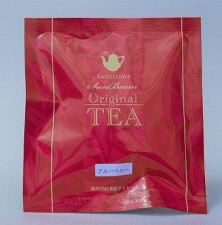 【紅茶】 『ブルーベリーティー』 ティーバッグ5P