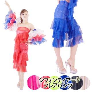 SEXYシースルーの段々ティアードデザイン!マンボラテンパンツ♪ショートパンツの部分は可愛いツルツル生地で色も鮮やか☆