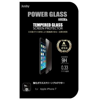 POWER GLASS 強化ガラス保護フィルム 0.33mm jusby (iPhone 8/ iPhone 7 4.7inch) …