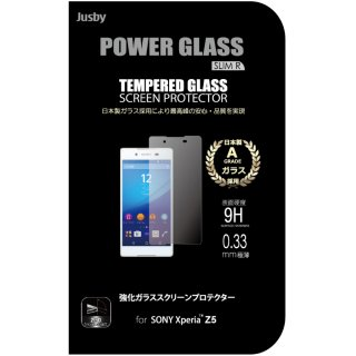 POWER GLASS 強化ガラス保護フィルム 0.33mm jusby (Xperia Z5(SO-01H))