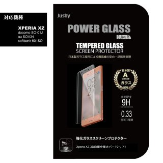 POWER GLASS 強化ガラス保護フィルム for Xperia XZ  (docomo SO-01J au SOV34 softbank 601SO 3D曲面全面カバー(クリア))