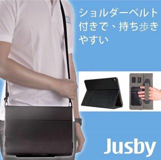 JUSBY ACTIPRO ショルダーベルト ペンシルホルダー ハンドストラップ付 ( iPad mini 1/2/3/4 世代対応 )