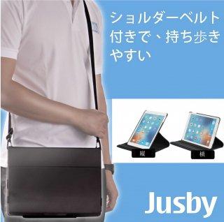 Actipro ビジネス タブレット ショルダー ケース 肩掛け スタンド 360度角度調整 両用 (iPad Pro 12.9 インチ 2015 / 2017 年式対応)