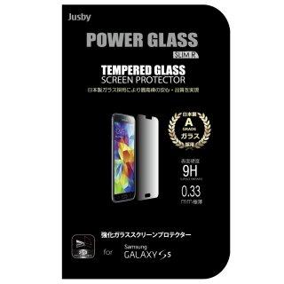POWERGLASS 強化ガラス (GALAXY  S5)