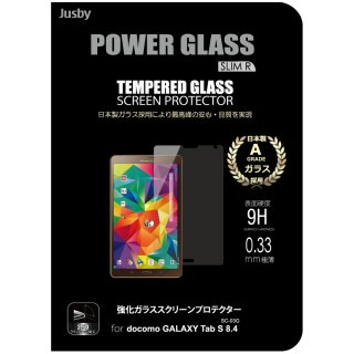POWERGLASS 強化ガラス (GALAXY  Tab S 8.4)