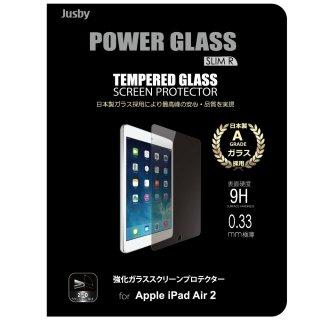 POWERGLASS 強化ガラス (iPad Air 2)