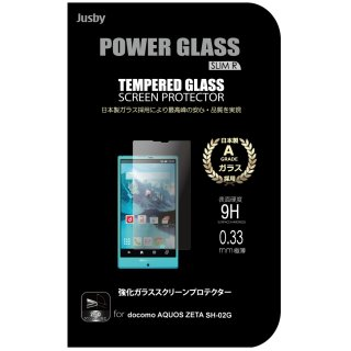 POWERGLASS 強化ガラス (AQUOS ZETA SH-02G)