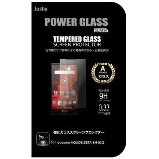 POWERGLASS 強化ガラス (AQUOS ZETA SH-03G)