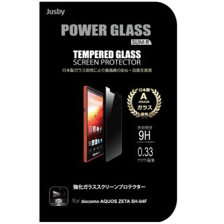 POWERGLASS 強化ガラス (AQUOS ZETA SH-04F)