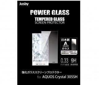 POWERGLASS 強化ガラス (AQUOS CRYSTAL 305SH)