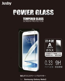POWERGLASS 強化ガラス (GALAXY  note2 SC-02E)