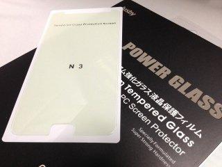 POWERGLASS 強化ガラス (GALAXY  note3  ブルーライトカット)