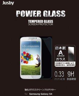 POWERGLASS 強化ガラス (GALAXY  S4)