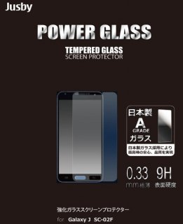 POWERGLASS 強化ガラス (GALAXY  J SC-02F)