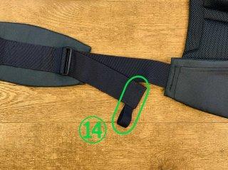 (14)補助腰ベルト収束ゴム交換