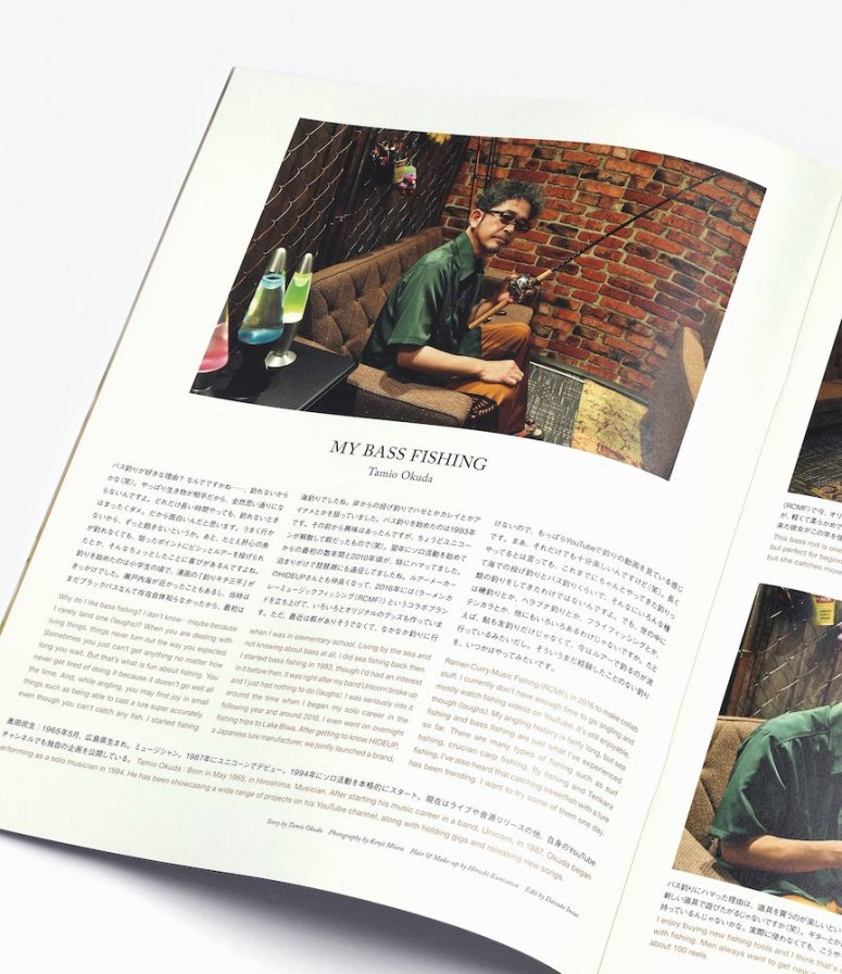 NEPENTHES In Print #15