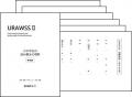 [URAWSS II 基本セット]改訂版◆2017.7刊行