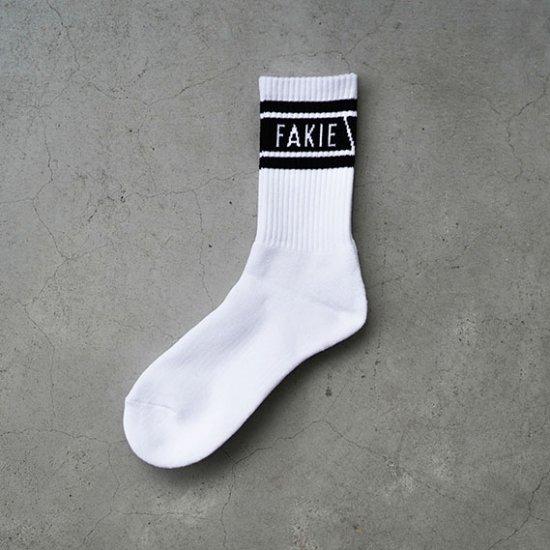 Pile Socks White