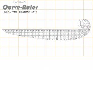 Curve-Ruler