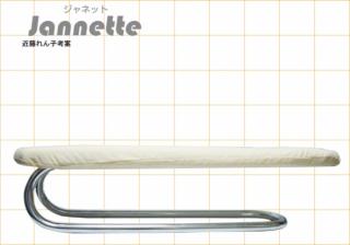 袖馬 Jannette