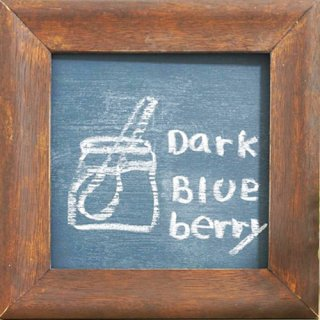 おしゃれな色の黒板塗料 TAKARAチョークボードペイント Dark Blueberry