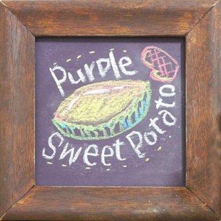 おしゃれな色の黒板塗料 TAKARAチョークボードペイント Purple Sweet Potato