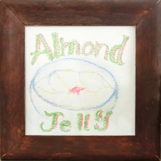 おしゃれな色の黒板塗料 TAKARAチョークボードペイント Almond Jelly