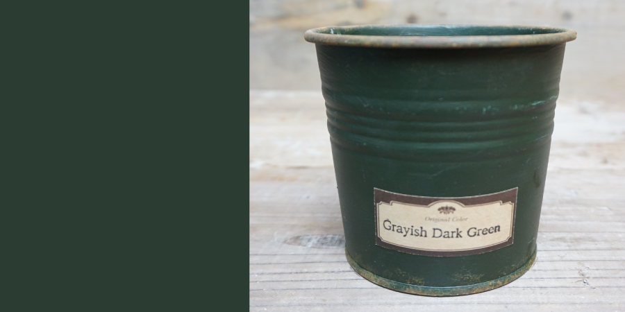 Grayish Dark Green/グレイッシュダークグリーン
