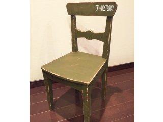 お家の雰囲気に合わせて家具を好きな色に塗り替えた事例
