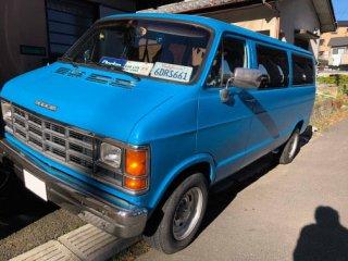 ダッジラムバンをカスタムカラー 日塗工旧番号749 マンセル5B4/9で刷毛塗り全塗装!