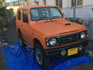 スズキ ジムニーをセレンゲッティオレンジに刷毛塗り全塗装