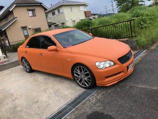 トヨタ マークX GRX120をセレンゲッティオレンジで刷毛塗り全塗装