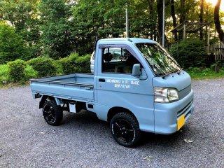 ダイハツ ハイゼットトラックを世田谷ベースカラーで全塗装!