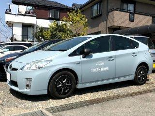 トヨタ プリウスを世田谷ベースカラーで刷毛塗り全塗装!