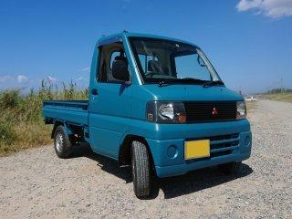 三菱 ミニキャブトラックをカスタムカラー 日本の伝統色 納戸色(DIC N-885)で刷毛塗り全塗装!